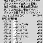 0009.jpg