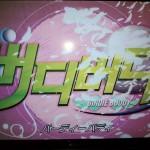 IMG_20121010_015925.jpg