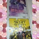 2014-02-24-07-19-48_deco.jpg